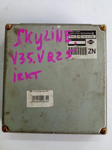 блок управления двигателя NISSAN SKYLINE V35 VQ25DD