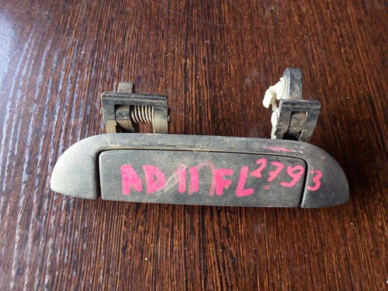 ручка двери внешняя NISSAN AD VFY11 QG15DE 1999-2008 передний левый