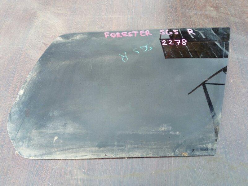 стекло собачника SUBARU FORESTER  EJ205-TURBO 2002-2004  правый