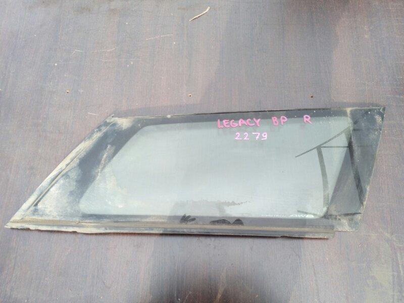 стекло собачника SUBARU LEGACY BP5  2003-2006  правый