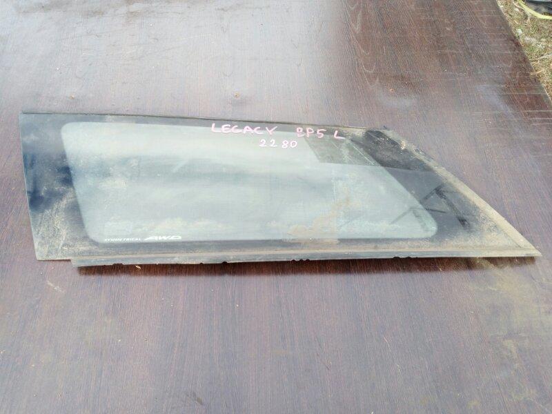 стекло собачника SUBARU LEGACY BP5  2003-2006  левый