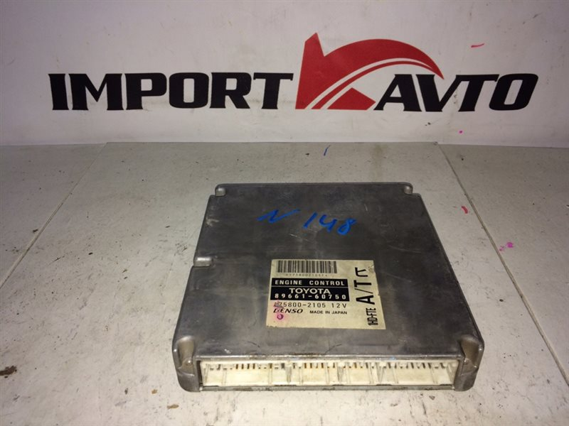 блок управления двигателя TOYOTA LAND CRUISER HDJ101 1HD-FTE 1998-2005