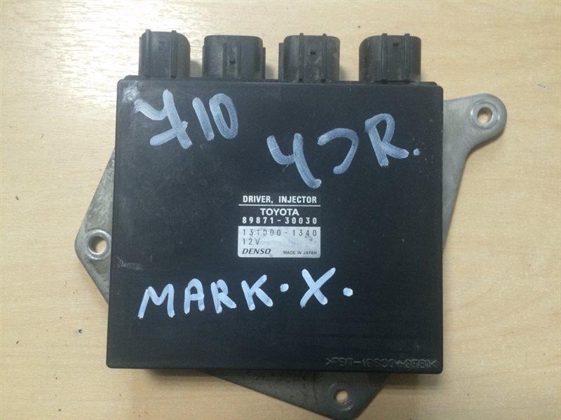 блок управления форсунками TOYOTA MARK X GRX120 4GR-FSE 2004-2009