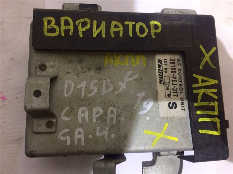блок управления АКПП HONDA CAPA GA4 D15B 1998-2002