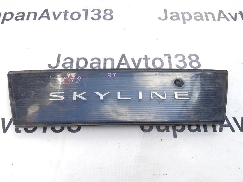 вставка багажника NISSAN SKYLINE HR33 RB20E 1993-1995