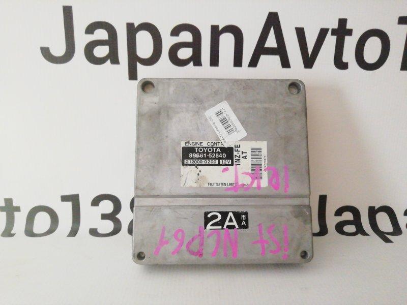 блок управления двигателя TOYOTA IST NCP61 1NZ-FE 2002-2007