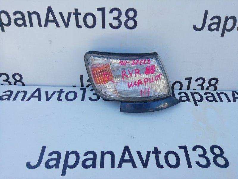 габарит MITSUBISHI RVR N33W 4G63 1991-1994  правый