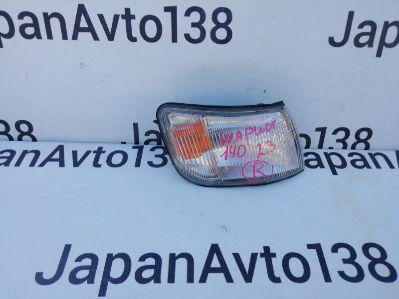 габарит MITSUBISHI CHARIOT N33W 4G63 1991-1997  правый