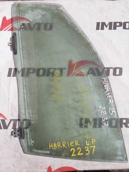 стекло двери TOYOTA HARRIER MCU15 1MZ-FE 1997-2000 передний левый