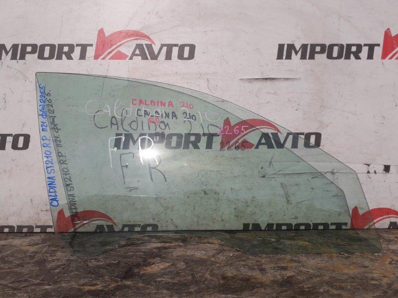 стекло двери TOYOTA CALDINA ST210 3S-FE 1997-1999 передний правый