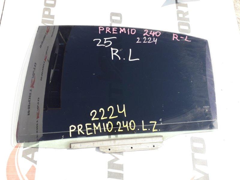 стекло двери TOYOTA PREMIO ZZT240 1ZZ-FE 2001-2007 задний левый